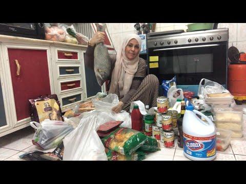 مشتريات السوبر ماركت للمطبخ بالاسعار من بنده الخزين الاسبوعي والشهري /لشهر يناير/عالم مروة