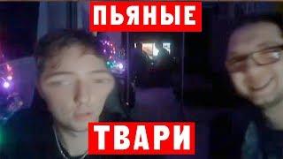 ребята балуются ))