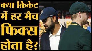 मिलिए क्रिकेट में फिक्सिंग के इन किरदारों से | Al Jazeera | Cricket's Fixers | The Lallantop