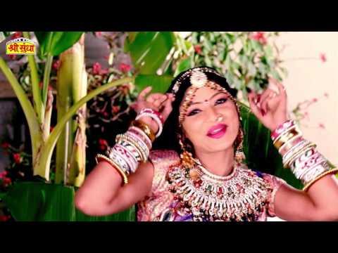 Rajasthani Banna Banni Geet - Banno Puche...