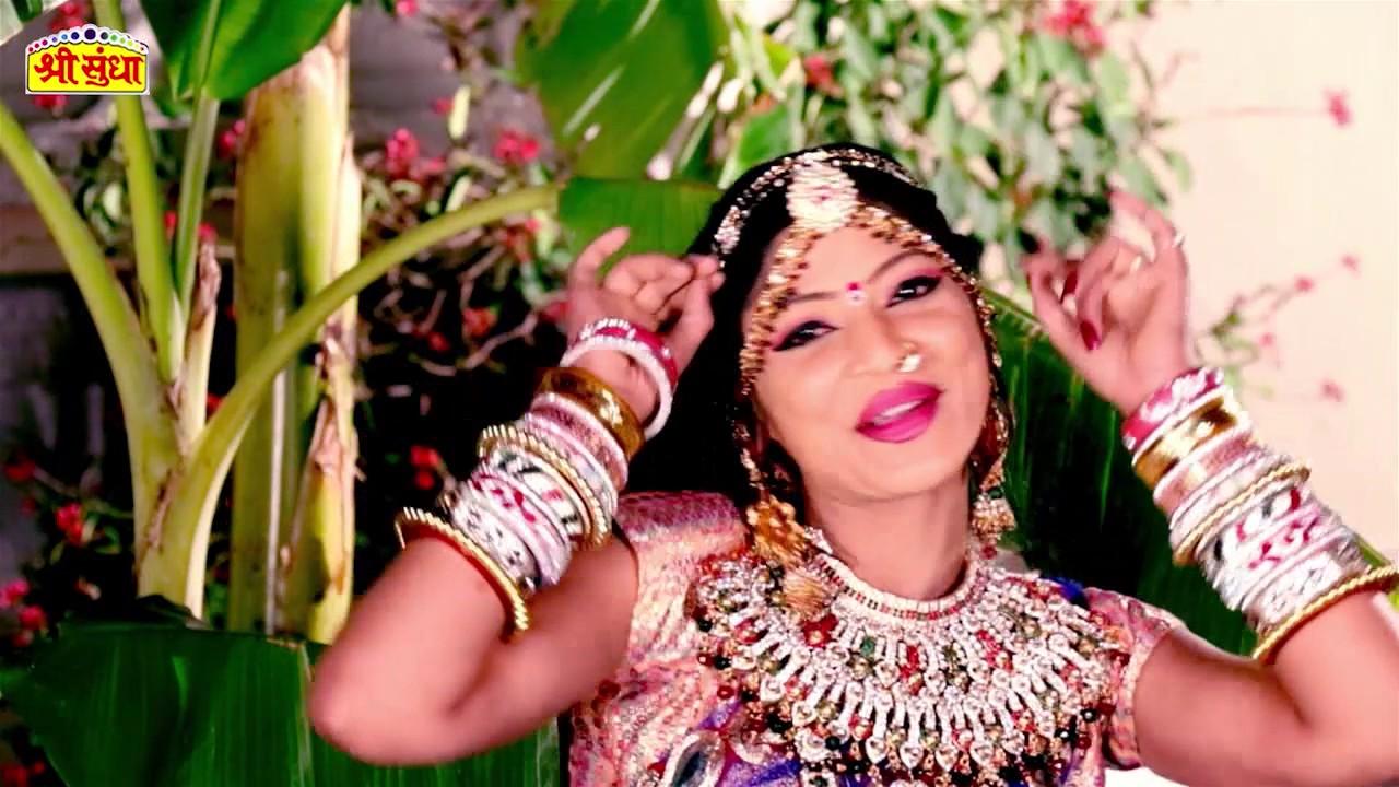 Rajasthani Banna Banni Geet - Banno Puche Bani Ne Baat | Geeta Goswami | Banni Thare Chudala Molaya