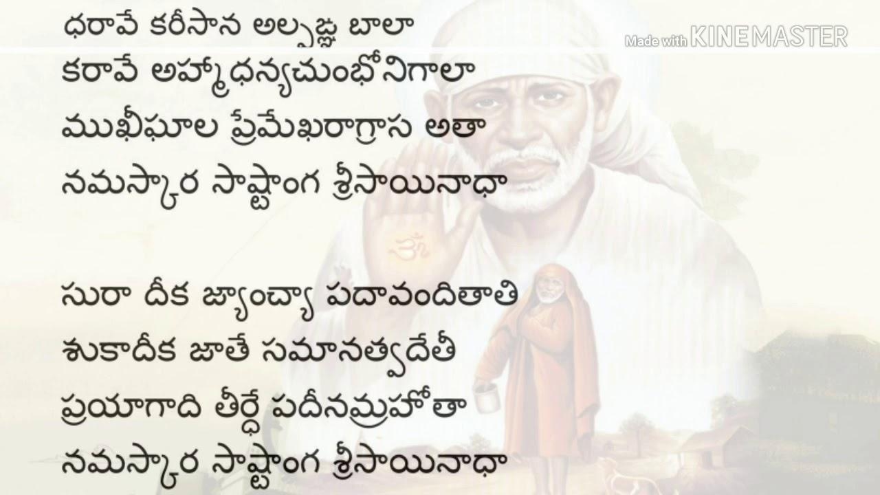 Andhrajyothi Epub Download