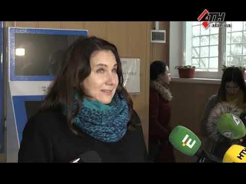 АТН Харьков: Новости АТН - 12.02.2019