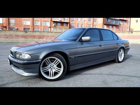 Мой Бумер BMW e38 740iAL. Покупка для души.