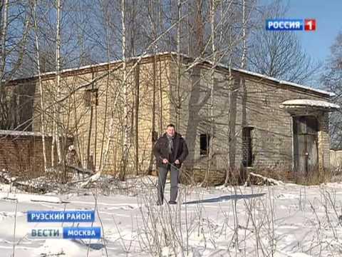 Дома-интернаты и реабилитационные центры Московской