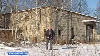 Поселок - призрак в Рузском районе!