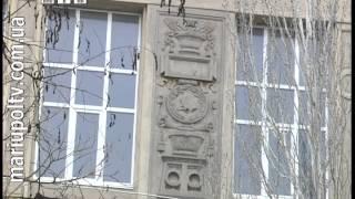 Улицы мариуполя (улица Пушкина)