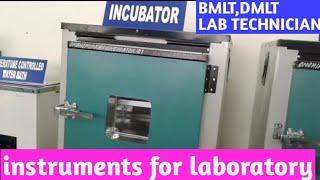 laboratory use instruments,colorimeter,flame photometer,etc.