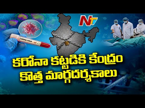 COVID-19 Case Rise: Centre Tells States To Increase RT-PCR Tests | NTV