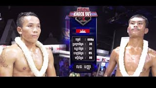 លាភ រដ្ឋា Vs លន បញ្ញា, TV5 Knock Out, 13/October/2018 | Khmer Boxing Highlights