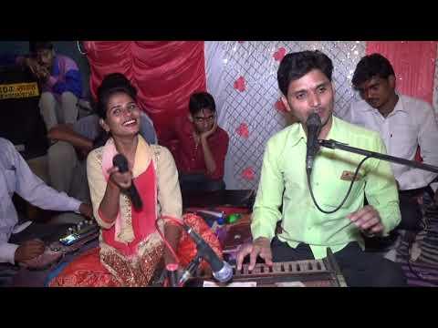 Anil and Rajni Bharti Lokgeet Bansar Bijna 04 07 2018 9