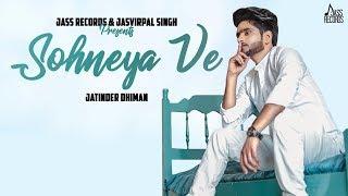 Sohneya Ve (Jatinder Dhiman) Mp3 Song Download