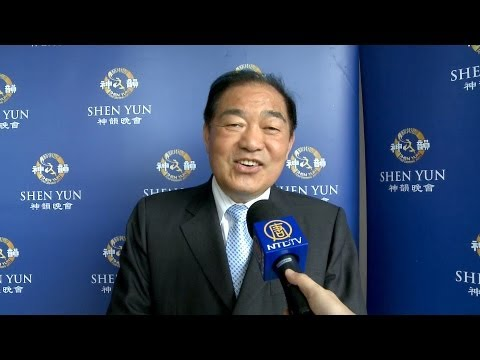 Keelung City Officials Praise Shen Yun Performing Arts, Taiwan