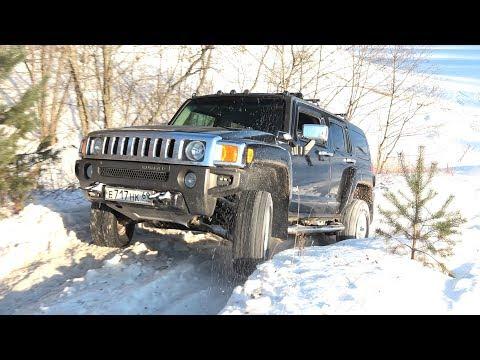 Hummer H3 круче УАЗа ?? Dodge Ram и Jeep Cherokee отжигают! Жёсткое сравнение! Бездорожье 2018