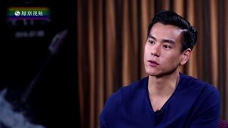 Eddie Peng Interview about his career life. [2016]