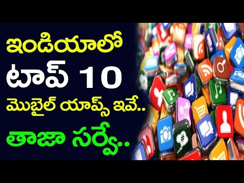 Top 10 Mobile Apps In India   Best Android Apps   Which Are The Best Apps In India   Tech   Taja30