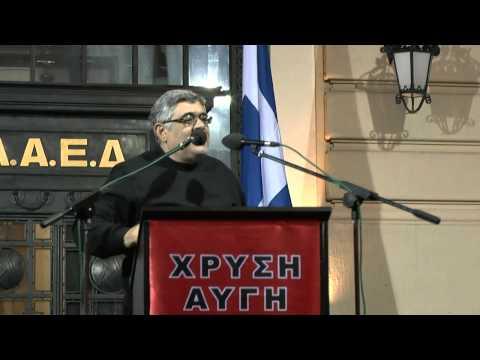 """Να πάει στο διάολο ο Μουίζνιεκς"""" -Ο Αρχηγός της Χρυσής Αυγής απαντά στον ευρωπαίο επίτροπο - BINTEO"""