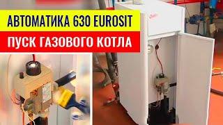 видео Виды газовых котлов и их монтаж
