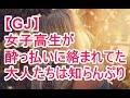 019 - YouTube
