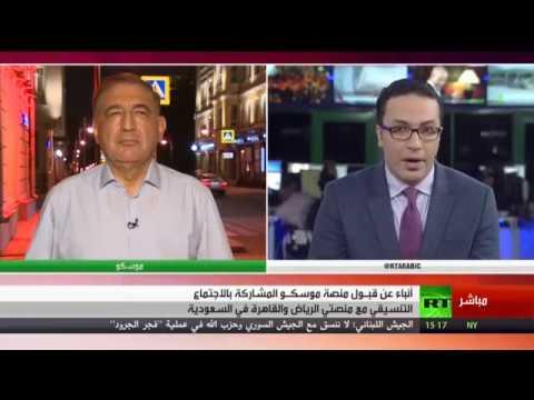 لقاء د.قدري جميل على قناة روسيا اليوم 19/08/2017  - 22:22-2017 / 8 / 19