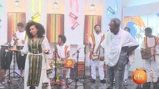 Fendika Traditional Band - Fantu Mandoye And Fiqr Ababa (Sunday with EBS)