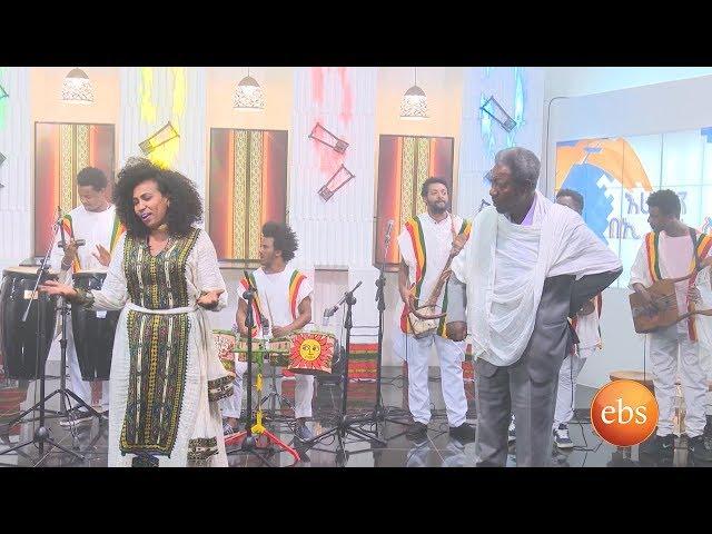 Sunday with EBS:  Fendika Traditional Band/ Fantu Mandoye / Fiqr Ababa (??? ???)