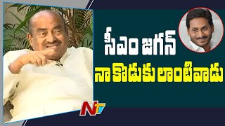CM YS Jagan Is Like My Son - JC Diwakar Reddy   Point Blank   NTV