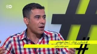 نقاش حاد بين ملحد ومؤمن حول موضوع قتل الملحدين في الإسلام. | شباب توك