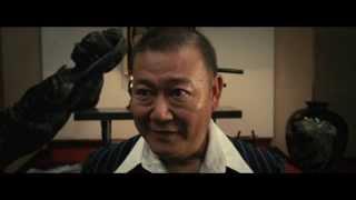 2013年9月28日公開 Japanese movie Jigoku De Naze Warui trailer. □イ...