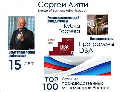 Всероссийский совет директоров часть 4 от 14.04.2017г.
