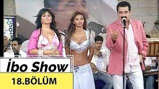 Sibel Can - ibo Show - 18. Bölüm 2. Kısım Bodrum