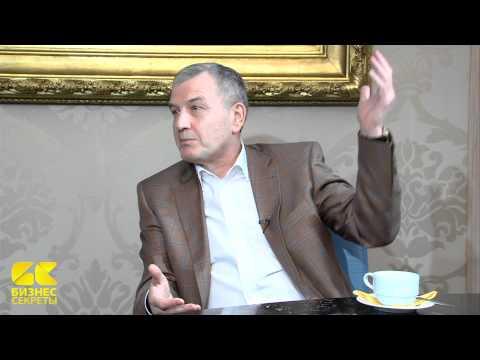 Бизнес-секреты: Сергей Петров