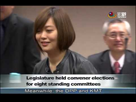 立院進行召委選舉 Legislative Yuan holds committee convener elections—宏觀英語新聞