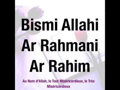 Ayat Al Kursy (Le verset du trône) Apprendre
