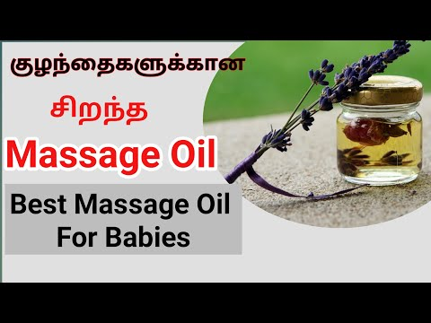 Best Baby Massage Oil | For 0 - 5 Years Old Baby | Homely Princess