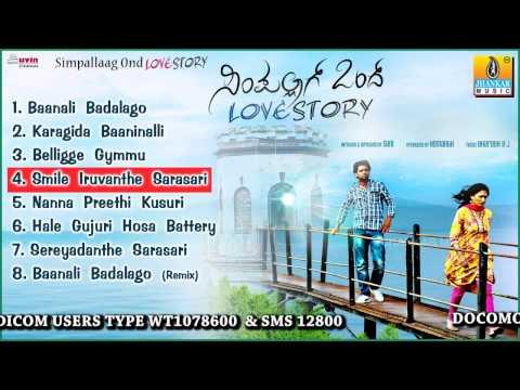 Simple aag ond love story kannada movie songs free download