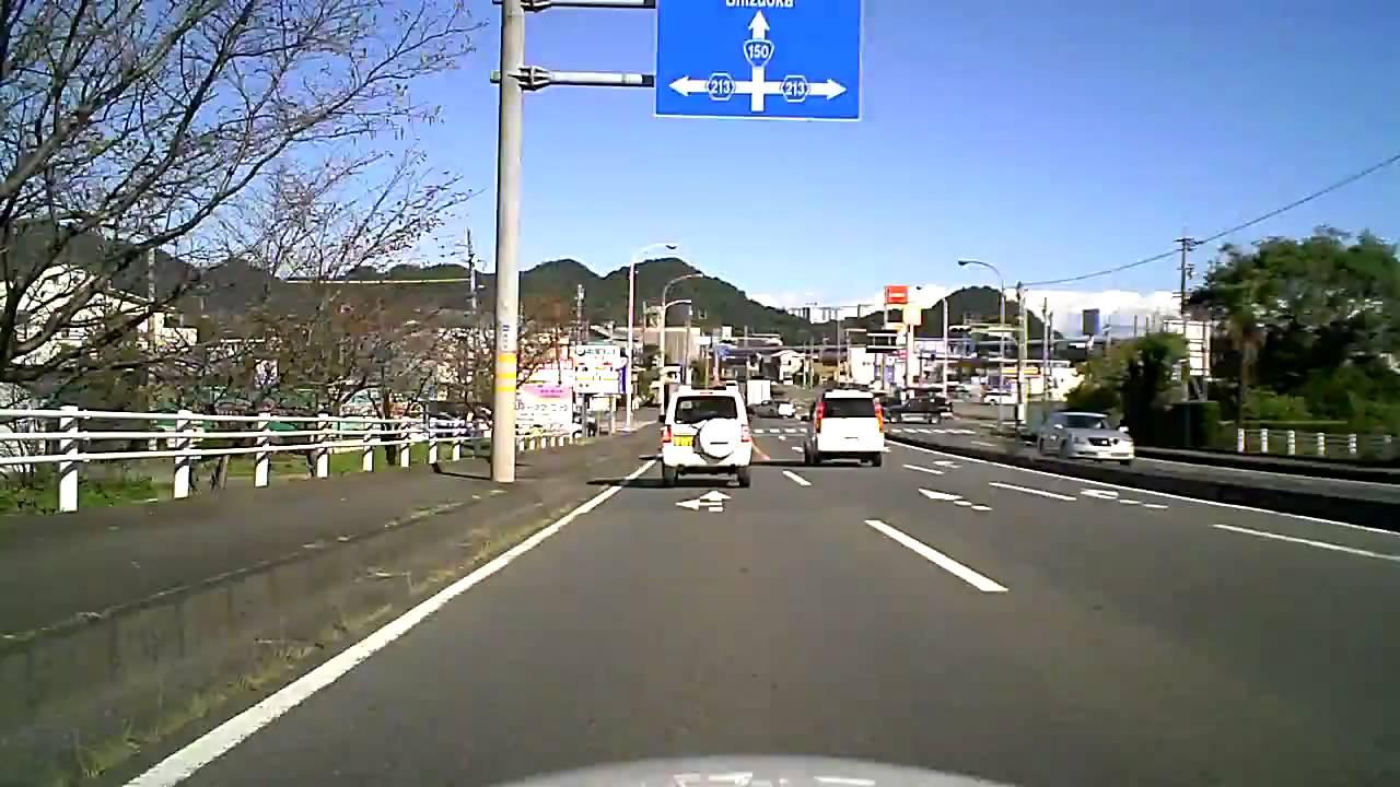 焼津ICから高草山へ - YouTube
