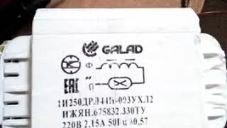 Скачать Катушка Тесла качер Бровина 220В стример 25 см