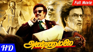 Kabali Super Star Rajinikanth In Hit Movie Hd |Annamalai| Ranjith, Kabali Online 2016 HD 1080px