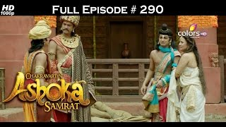 Chakravartin Ashoka Samrat - 7th March 2016 - चक्रवतीन अशोक सम्राट - Full Episode (HD)