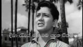 Song: Chahunga  Mainh Tujhe  Film: Dosti (1964) with Sinhala Subtitles