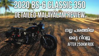 BS6 Classic 350 Stealth Black Malayalam Detailed Review