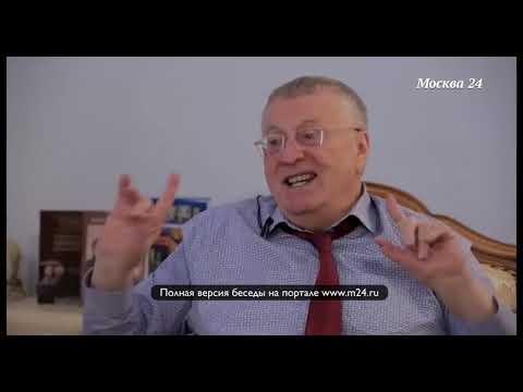 Прозорливый Жириновский о женщинах
