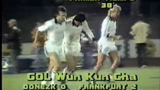 Eintracht F - Shakhtar. UEFA Cup-1980/81 (3-0)