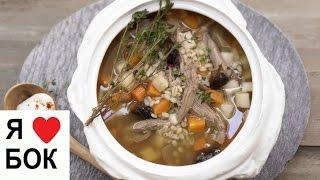 Суп с перловой крупой. Суп из перловки с мясом.