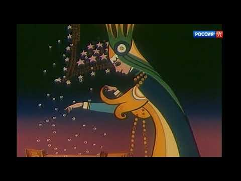 """м/ф """"Василиса Прекрасная"""""""