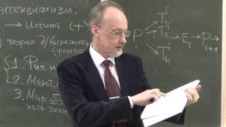 Карл Поппер-9: эволюция научного знания