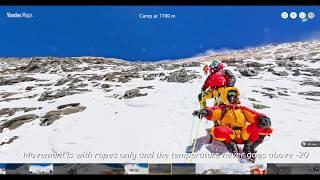 Панорамы подъёма на Эверест. Совместный проект Яндекс.Карт и Тойоты