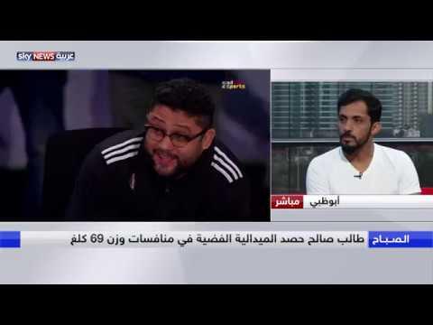 بطل العالم في الجوجيتسو عام 2013 طالب صالح يعتزل اللعبة بعد مسيرة حافلة بالإنجازات  - نشر قبل 1 ساعة