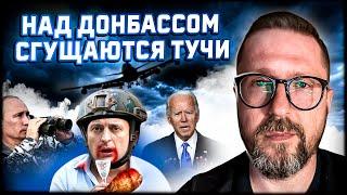 Донбасс. В чем смыслы Зеленского?